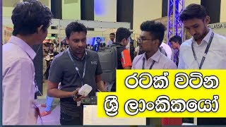 Future of Sri Lankan Tech  -  Military 3D Printing and IOT