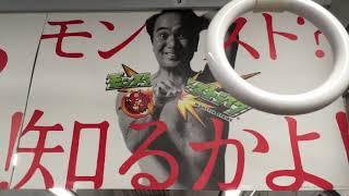 江頭2:50(モンスターストライク広告)だらけのJR九州305系電車