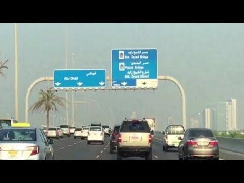 അബുദാബിയിൽ ഗതാഗത നിയമലംഘനത്തിനുള്ള പിഴയിൽ ഇളവ്   Abu Dhabi   Traffic law