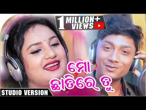 Mo Chhatire Tu -  Odia New Romantic Love Song - Baibhav - Lopamudra - Studio Version