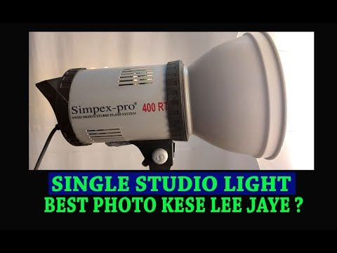how can take good photo with single umbrella light without shadow,HINDI Mp3