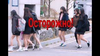 Как меня обманули корейские школьницы