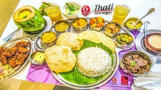 largest thali in india