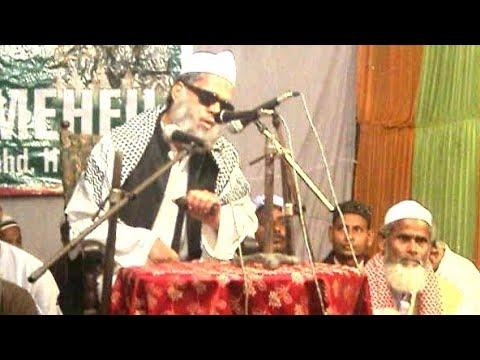 Qurbani ka Bayaan qari haneef multani part 1