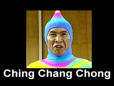 Ching Chang Chong Spiel