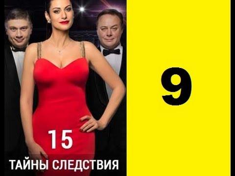 Сериал Воронины 20 сезон 13 - СТС