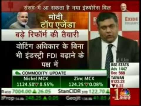 CNBC Awaaz Coverage- Kshitij Jain, MD & CEO, Exide Life Insurance