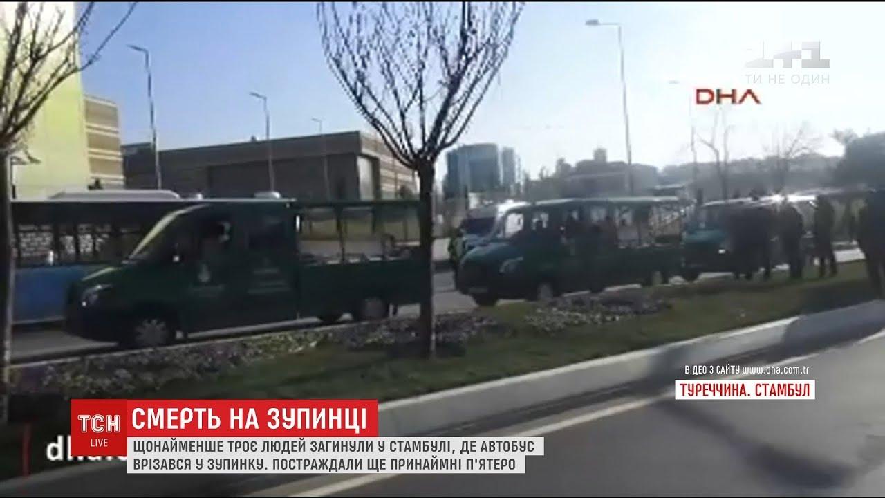 телефоны, россиянка погибшая в стамбуле отдела, лаборатории, вычислительного