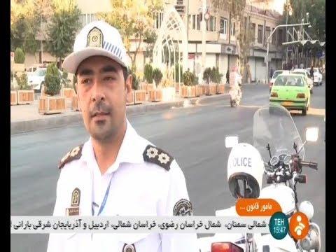 Iran One day with Traffic Police officer, Jomhouri Ave., Tehran city يك روز با پليس ترافيك تهران