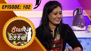 Star Kitchen show 11-11-2015 episode 102 Spl Cooking in tamil full hd youtube video 11.11.15 | Vendhar Tv Star Kitchen programs 11th November 2015