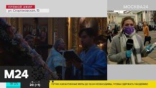 Патриарх Кирилл прибыл с иконой