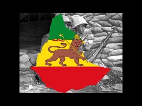 [1954] Anthem of the Empire of Ethiopia (Instrumental)