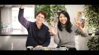 Chiba University English House MP3