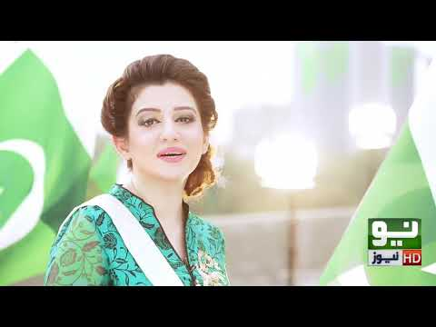 Dil Dil Pakistan | Neo News | Independence Day