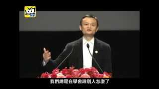 Jack Ma Taiwan Speech 2014 马云台湾演讲 2014