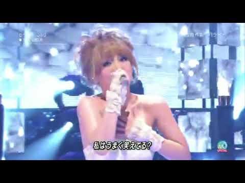 Ayumi Hamasaki 濱崎步 - Crossroad. Live A Nation