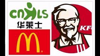華萊士: KFC、麥當勞影響力再大,也敵不過華萊士半價,模仿我是認真的 | 十萬個品牌故事