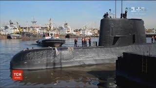 В Атлантичному океані знайшли уламки зниклої рік тому аргентинської субмарини