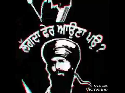 Sant Jarnail Singh Ji Khalsa Bhindranwale Status Video Youtube