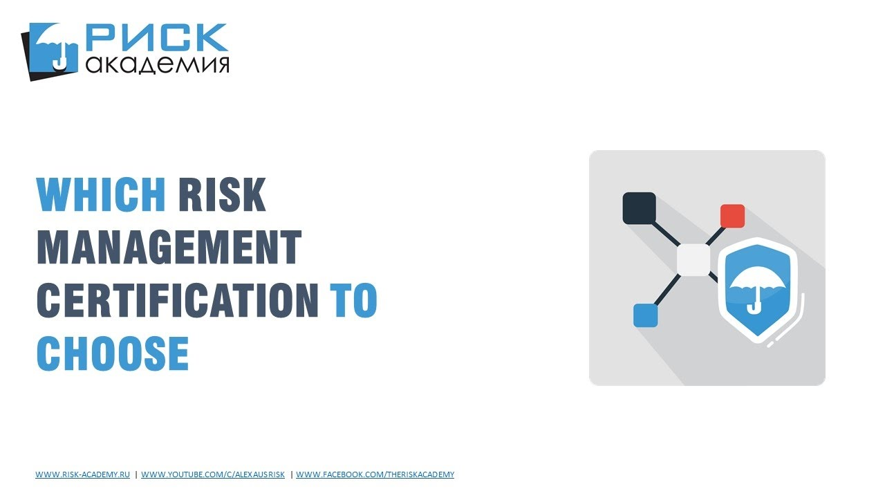 45 Which Risk Management Certification To Choose Alex Sidorenko