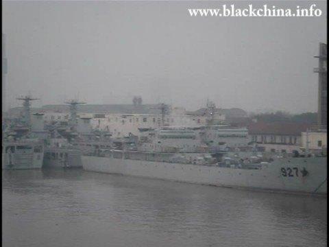 中国海軍】揚陸艦玉亭型(PLAN L...