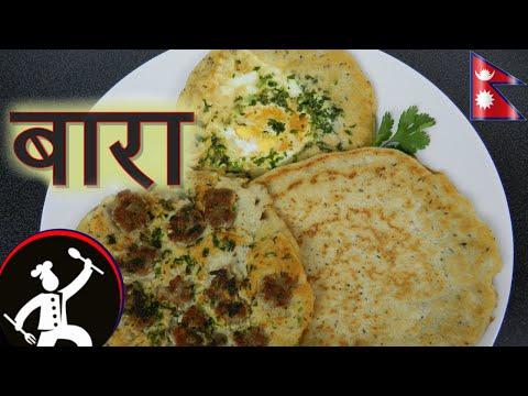 BARA recipe   How to make BARA (बारा)    Newari Food Recipe   Yummy Food World 🍴28