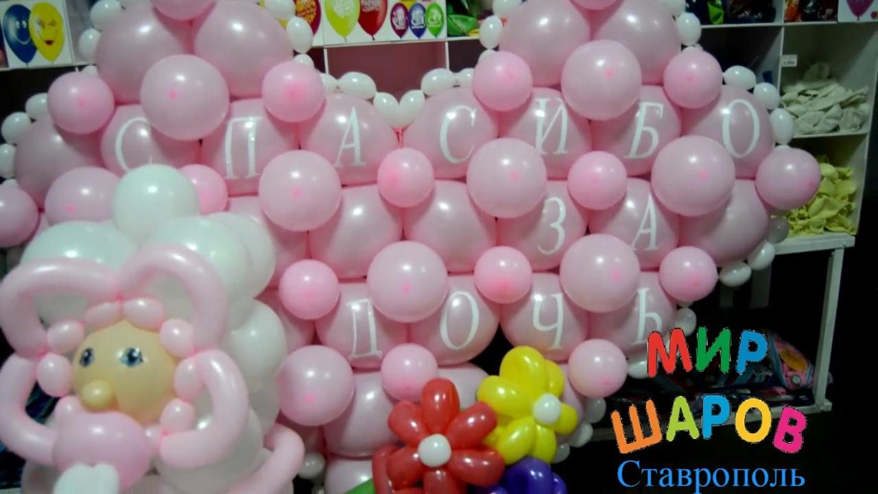 Шары без рисунка разных размеров и цветов, фигурные шары, линколуны, шары для упаковки, шары с рисунком, различные наборы шаров в упаковках.