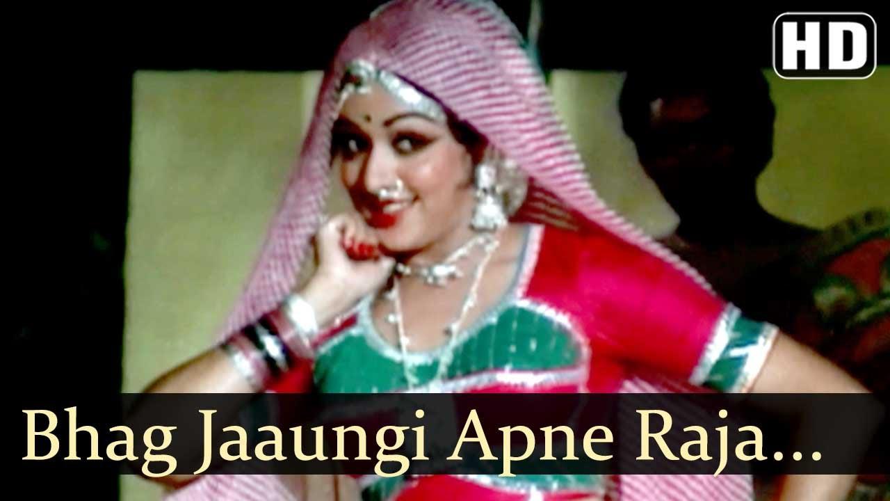 Download Bhag Jaaungi - Swami 1977 Songs - Hema Malini - Dharmendra - Shabana Azmi - Asha Bhosle - Filmigaane