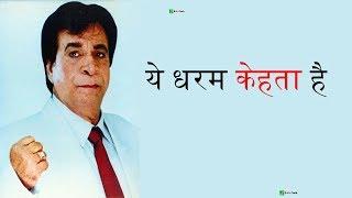Kader Khan II Sad Dialogue Whatsapp status II Heart Touching Dialogue Status II Whatsapp Status…