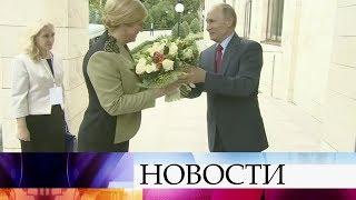 ВСочи состоялись переговоры президентов России иХорватии.