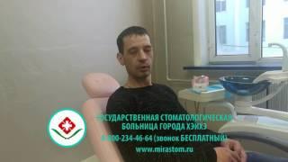 Видео - отзыв Дмитрия из Ванинского района Хабровского края о лечении и протезировании зубов в Китае