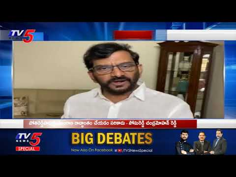 తెలంగాణ రాద్దాంతం  చేయడం సరికాదు | Somireddy Chandra Mohan Reddy | CM Jagan, CM KCR | TV5 News teluguvoice