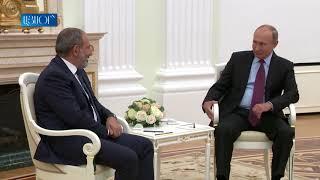 Россия не должна вмешиваться во внутренние дела Армении - Пашинян
