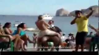 Девушки на пляже! Лучшие приколы