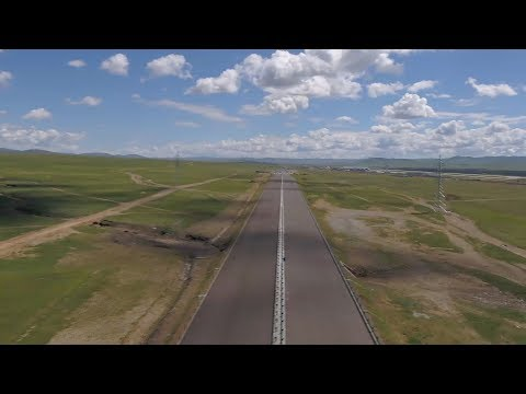 Chinese-built First Mongolian Highway Handed Over To Government