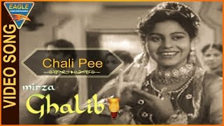 Mirza Ghalib Hindi Movie || Chali Pee Ke Nagar Video Song || Bharat || Eagle Hindi Movies
