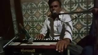 mavani moraliye Mara manada harya re, Danabhai Baraiya, Monpur,
