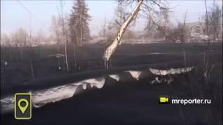 Чёрный снег выпал в Магаданской области