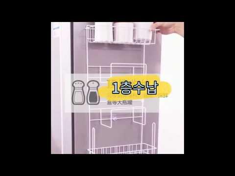 냉장고 걸이 수납 선반 다용도