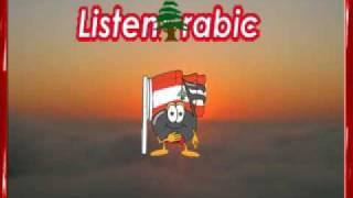 اغنية حكاية الاستقلال لمنصور الرحباني - Mansour Rahbani - Hkayet Istiklal
