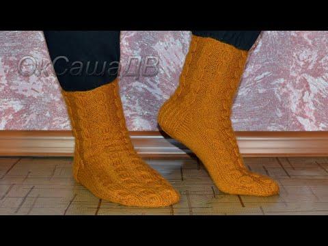 Вязаные мужские носки с косами и усиленной пяткой(42-43р.). Knitted Men's Sockswith Braids.