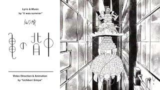 """ウチボリシンペによるアニメーション実験劇場""""ウチボリシンペのアニメラ..."""