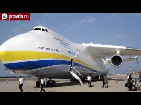 China gets inside Ukraine's aircraft industry