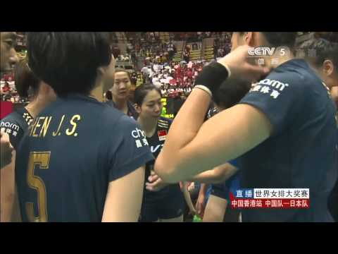 China vs Japan | 17 July 2015 | Week 4 | Pool H | 2015 FIVB World Grand Prix