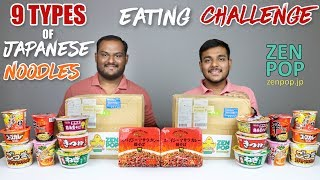 cookie eating challenge