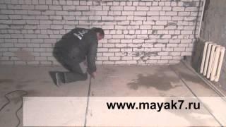 Стяжка пола по маякам(Самый быстрый и точный способ установки маяков для высокоточной стяжки пола Подробнее на сайте http://mayak7.ru/, 2013-01-25T15:21:08.000Z)