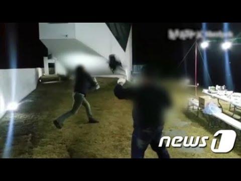 職員殴るなどパワハラ行為で物議の韓国未来技術会長の自宅や事務所などを家宅捜査=韓国警察 (11/2)