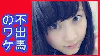 SKE48の松井玲奈さんが深夜のラジオ番組にて「AKB48第7回選抜総選挙2015...