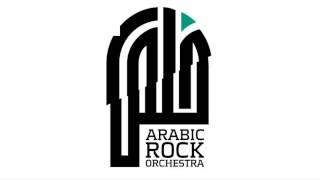 Khalas - Bdek Za&#39afe (arabic rock)