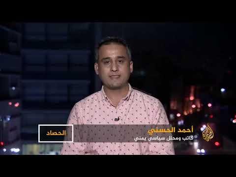 الحصاد- اليمن.. احتقان في شبوة والمهرة  - نشر قبل 11 ساعة